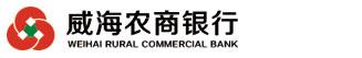 山东ballbet贝博官网下载农村商业贝博德甲股份有限公司