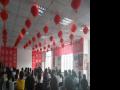 太平人寿博兴支公司举办状元面对面大型讲座活动