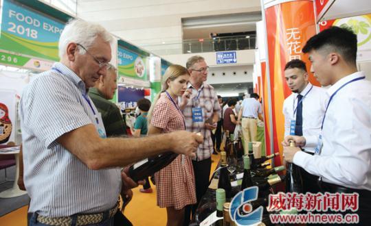 中外嘉宾参观第九届威海国际食品博览会