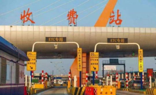 19年春节高速免费通行时间公布 2月4日至10日7天免费